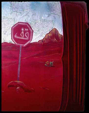 'Oh, just don't take that turn to Negative town.' / 2006 / 170 x 150 cm Oil and Spray Paint on Mongolian velvet and fabric from the Black Market